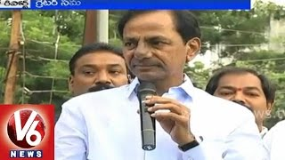 CM KCR held inspection in IDH quarters - Hyderabad