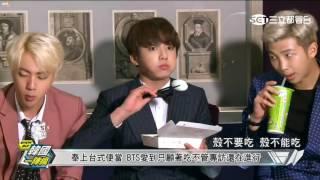 Video [ENG SUB] 160614 BTS Showbiz Interview 防彈少年團 完全娛樂專訪 download MP3, 3GP, MP4, WEBM, AVI, FLV November 2017