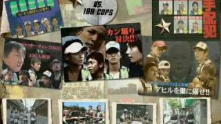[TOKIO vs. 100 Cops] is a special segment featured in TOKIO's long ...