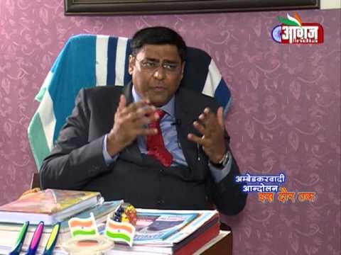 Ambedkarite Movement by Vijay Mankar