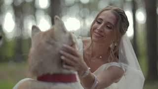 Сергей и Наталья | Свадебный клип