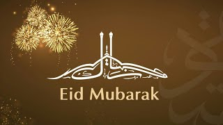 Eid Mubarak 2018 all the people wish you happy Eid