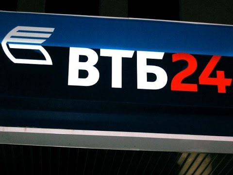Видео выкупа собственного долга из банка ВТБ 24 ,всего 10% от суммы долга!!1