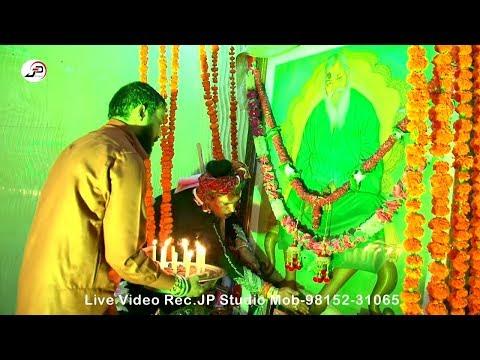 Chanda | Bapu Lal Badshah Ji | Mela Almast Bapu Lal Badshah Ji | Live Program | J.P. Studio