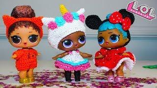 Куклы ЛОЛ Показ мод НОВЫЕ НАРЯДЫ Мультики про игрушки Сюрпризы Видео для детей LOL Surprise