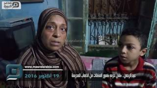 مصر العربية | عبد الرحمن.. طفل حرمه ضمور العضلات من الذهاب للمدرسة
