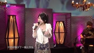邓紫棋 - 有多少爱可以重来&爱与痛的边缘(Live.音乐万万岁)