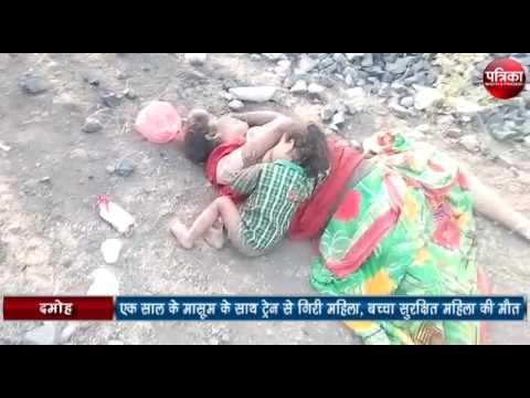 Exclusive : Baby suckling milk after mother's death at Damoh Madhya Pradesh
