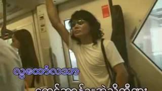 Myanmar(Mon love song)