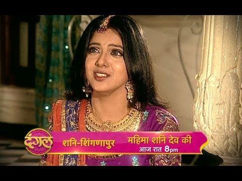 Mahima Shani Dev Ki II The Promo II Episode 150 thumbnail