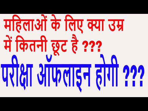 up constable age limit/up police constable age limit for obc candidate/up police constable syllabus