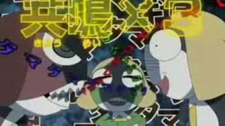 Keroro Gunso: Episode 4 (part 1/3) [ENG SUB]