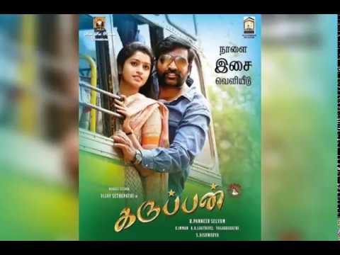 Karuppan Bgm || Vijay Sethupathi || Tamil Movie 2017