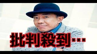 とんねるずの木梨憲武さんがIKKOさんの自宅を訪問し、 2500万円するとい...