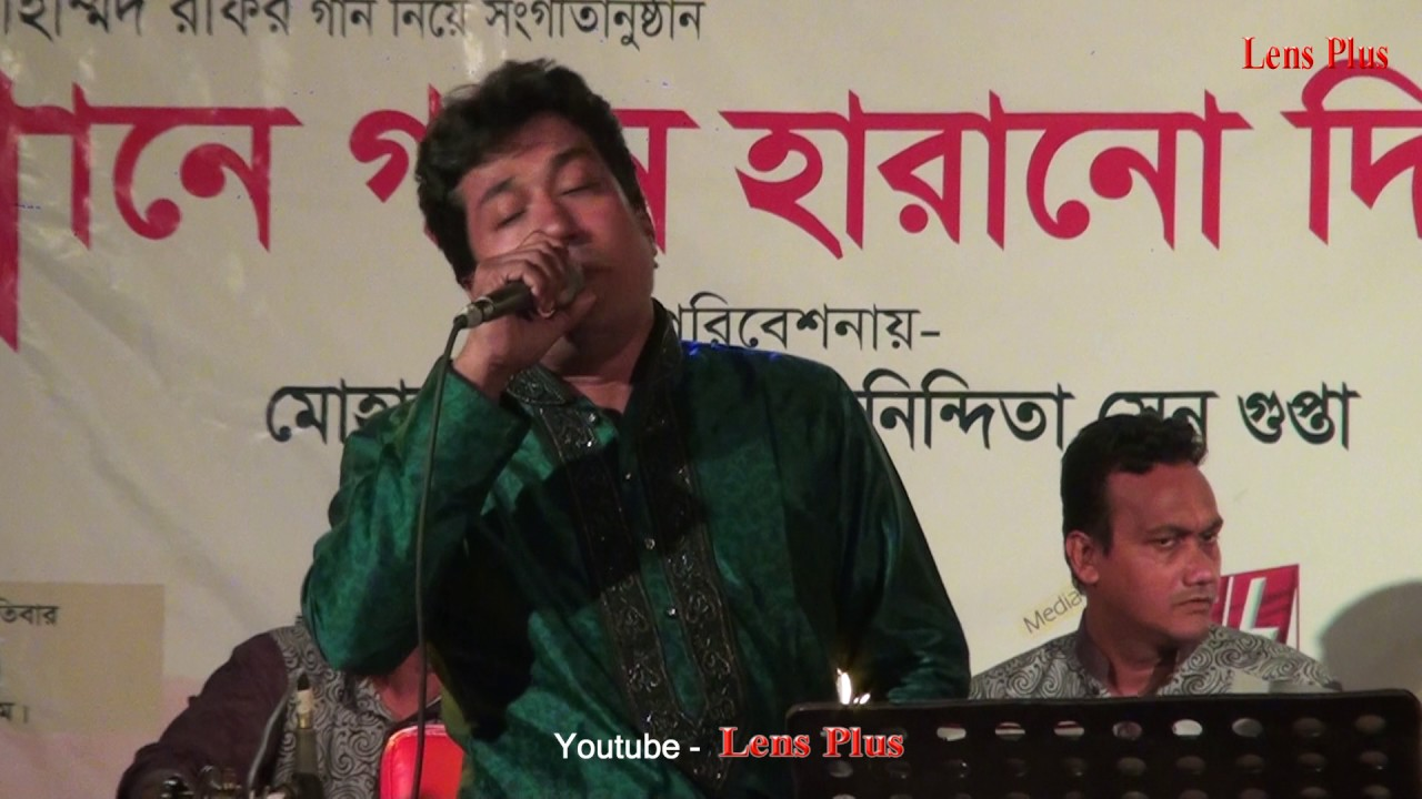 Aane Se Uske Live by Rashed with Peaceful Musicians Team by Ashim Chanda