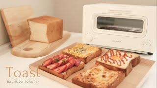 Toast 토스트 //…