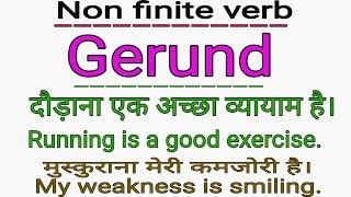 NON FINITE VERB - GERUND - IN ENGLISH GRAMMAR IN HINDI