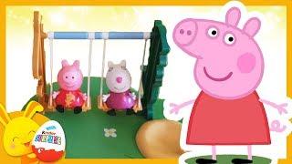 La balancoire de Peppa Pig - Histoire et jouet de Noel - Touni Toys Titounis