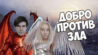Demons with Shotguns ♦ ДОБРО ПРОТИВ ЗЛА