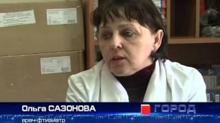 видео Туберкулез и вредные привычки