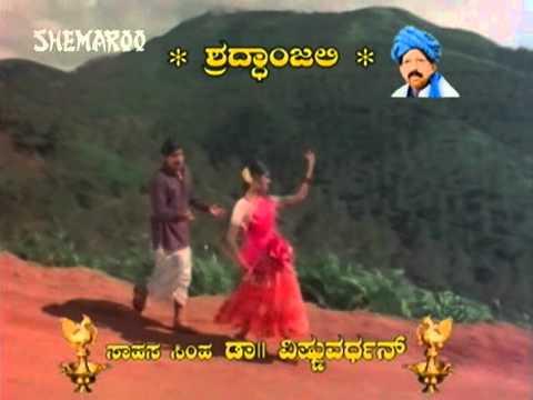 Malenaada Henna - Boothayyana Maga Ayyu - Vishnuvardhan  - Bhawani - Kannaada Hit Songs