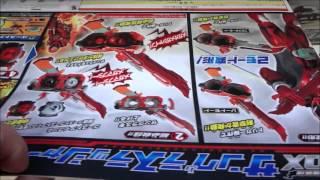 仮面ライダーゴースト 闘魂装填 DXサングラスラッシャー 2015 12 26 シ...