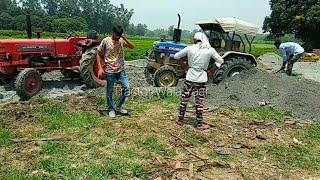 बुरी तरह फंसा Farmtrac 60 ट्रैक्टर नी निकला महिंद्रा ट्रैक्टर से भी बहुत ज़ोर मारा