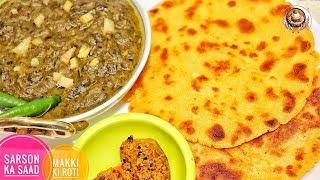 पंजाबी स्टाइल  सरसो का सागSarson Ka Saag Makki Ki Roti / Punjabi Style= PALAK Saag//BY PREETI SEHDEV