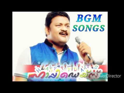 Happy Dayട Malayalam movie BGM Songs orginal