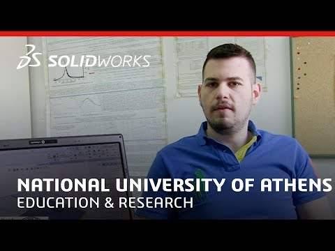 NTUA Education and Research - SOLIDWORKS