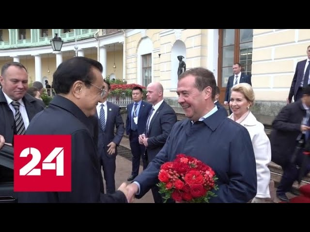 Дмитрий Медведев проведет переговоры со своим китайским коллегой Ли Кэцяном - Россия 24