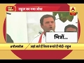 Poll Khol: When Rahul Gandhi Mimicked PM Modi And Said 'mitron...'
