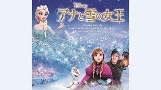 ディズニー名曲メドレー映像 thumbnail