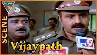 Vijaypath (Allari Pidugu) Movie || Balakrishna Talking With Media || Katrina kaif, Charmy Kaur