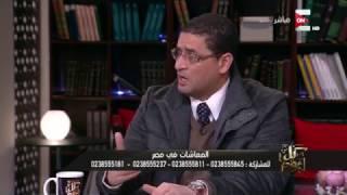محمد أبو حامد لـ كل يوم: قانون التأمينات الموحد يلزم القطاع الخاص بما يلتزم به القطاع العام