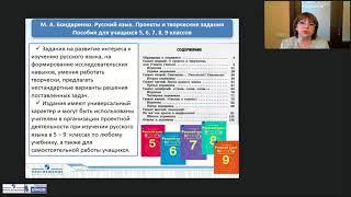 Как сделать урок русского языка не только полезным, но и увлекательным