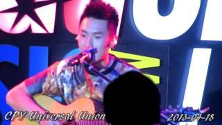 陳柏宇 - Moonlight Express(自彈自唱版) - 陳柏宇&Friends The Next Moment 音樂會 - 2013-04-18