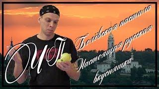 Белёвская пастила. Настоящая русская вкусняшка. Видеорецепт(, 2016-10-19T20:24:10.000Z)