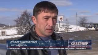 Хаберлер на русском языке 21.12.2016