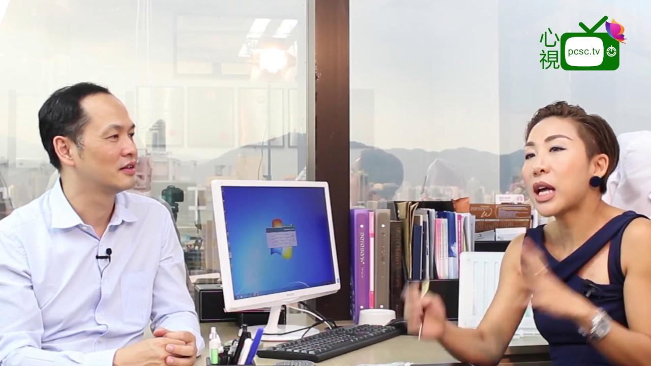 【心視台】匡喬醫療集團 鄭寳儀醫生-内外全科醫生-講解輪廓改善