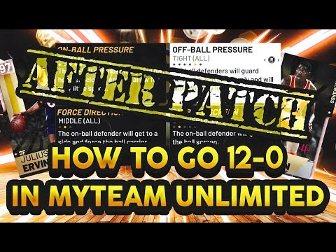 HOW TO GO 12-0 AFTER SHOT CONTEST PATCH! HOW TO NEVER LOSE AGAIN! NBA 2K19 MyTEAM