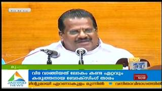 Kerala Sports Minister messes up tribute to Muhammad Ali│Jaihind News @ 4th June 2016