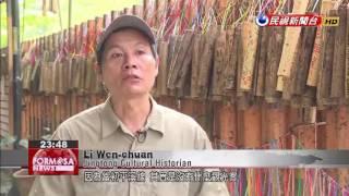 Clever marketing turns Pingxi Branch Line into lifeblood of new international tourist destination