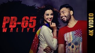 Song ➤ pb-65 waliye singer jagdeep guraya lyricist/music jassi-x video teji sandhu producer pinky dhaliwal (https://www.facebook.com/pinky.dhaliwal2)...
