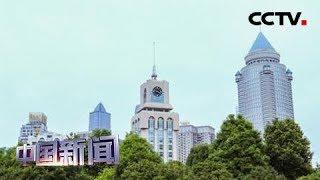 [中国新闻] 服务业成为中国经济第一大产业 | CCTV中文国际