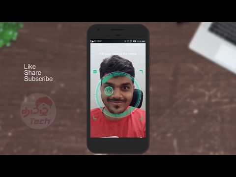 Use Face Lock in Any Android Phone + Free VIP Membership Giveaway | Tamil Tech Super App