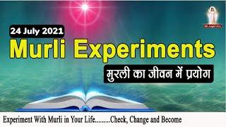 24 July 2021, मुरली का जीवन में प्रयोग - Experiment with Murli in Your Life - BK Angel