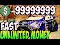 GTA 5 ONLINE MONEY GLITCH PATCH 1.37 *BEST*  [PS3-PS4-XBOX360-XBOX ONE-PC](ITA)