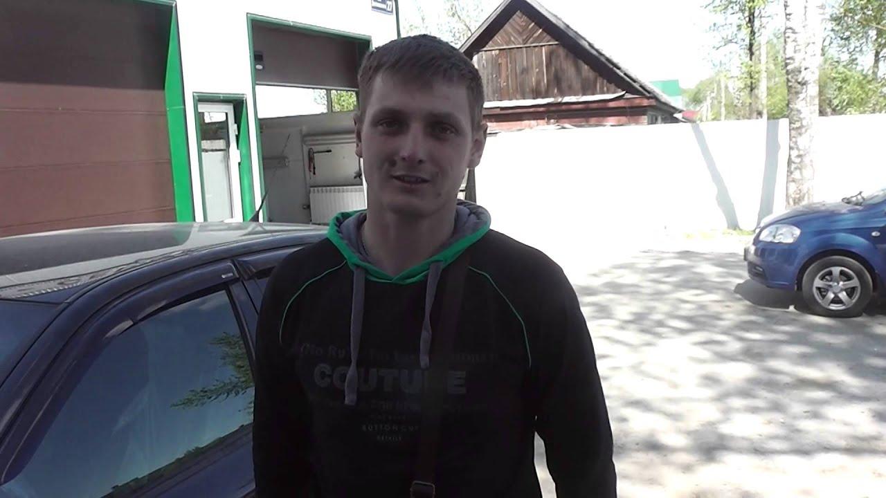 Отзыв на ремонт авто
