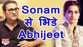 Shobhaa De के Tweet को लेकर Sonam Kapoor और Abhijeet Bhattacharya  के बीच हुई जंग